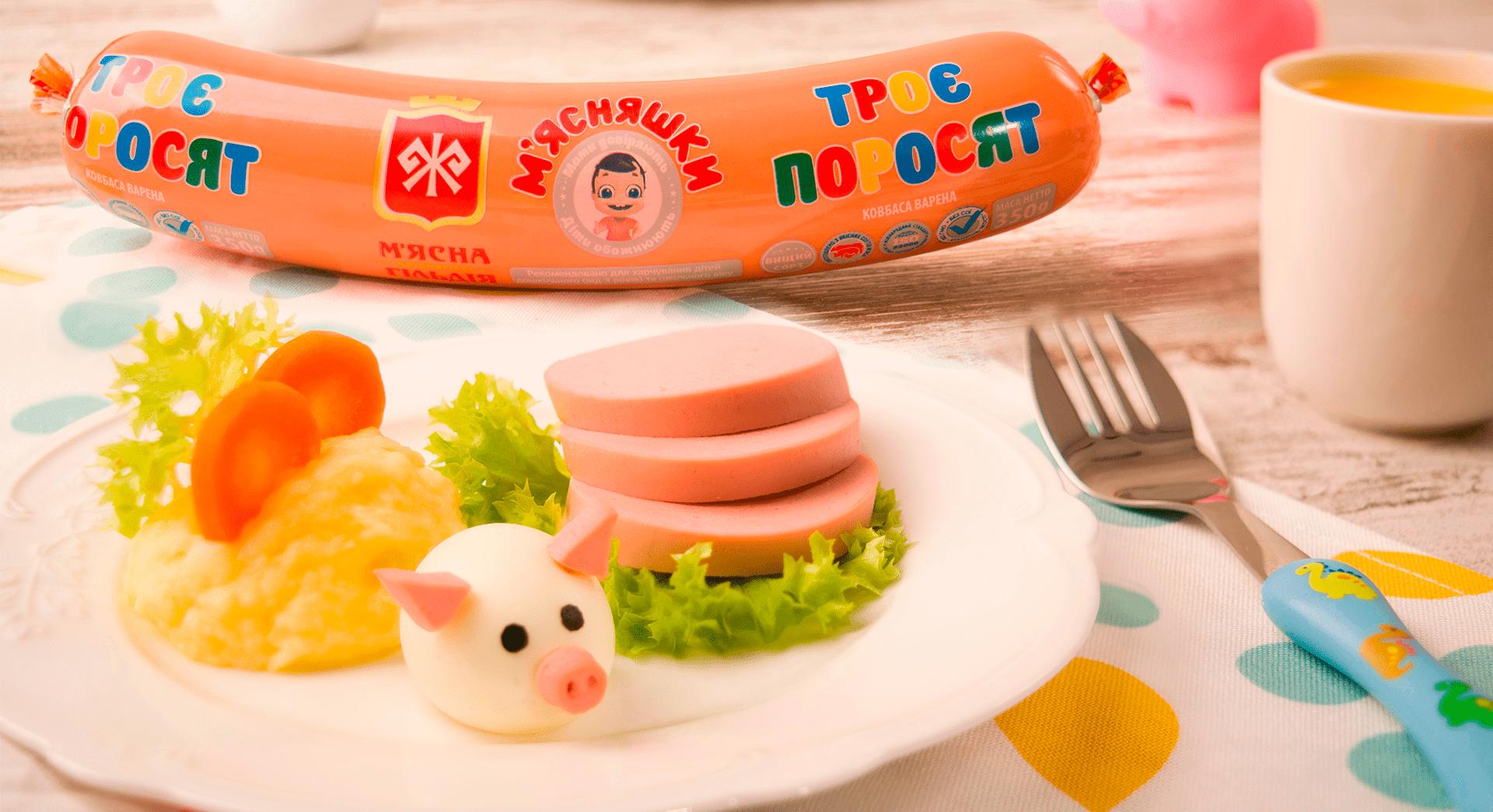 Детская колбаса вареная Мясняшки