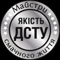 Мясная Гильдия ДСТУ Майстри Смачного Життя