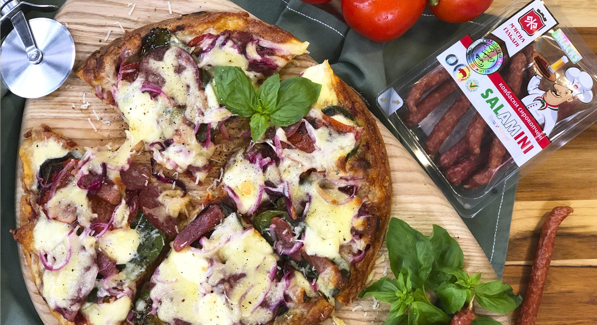 """Пицца с овощами гриль и колбасками """"Salamini"""""""