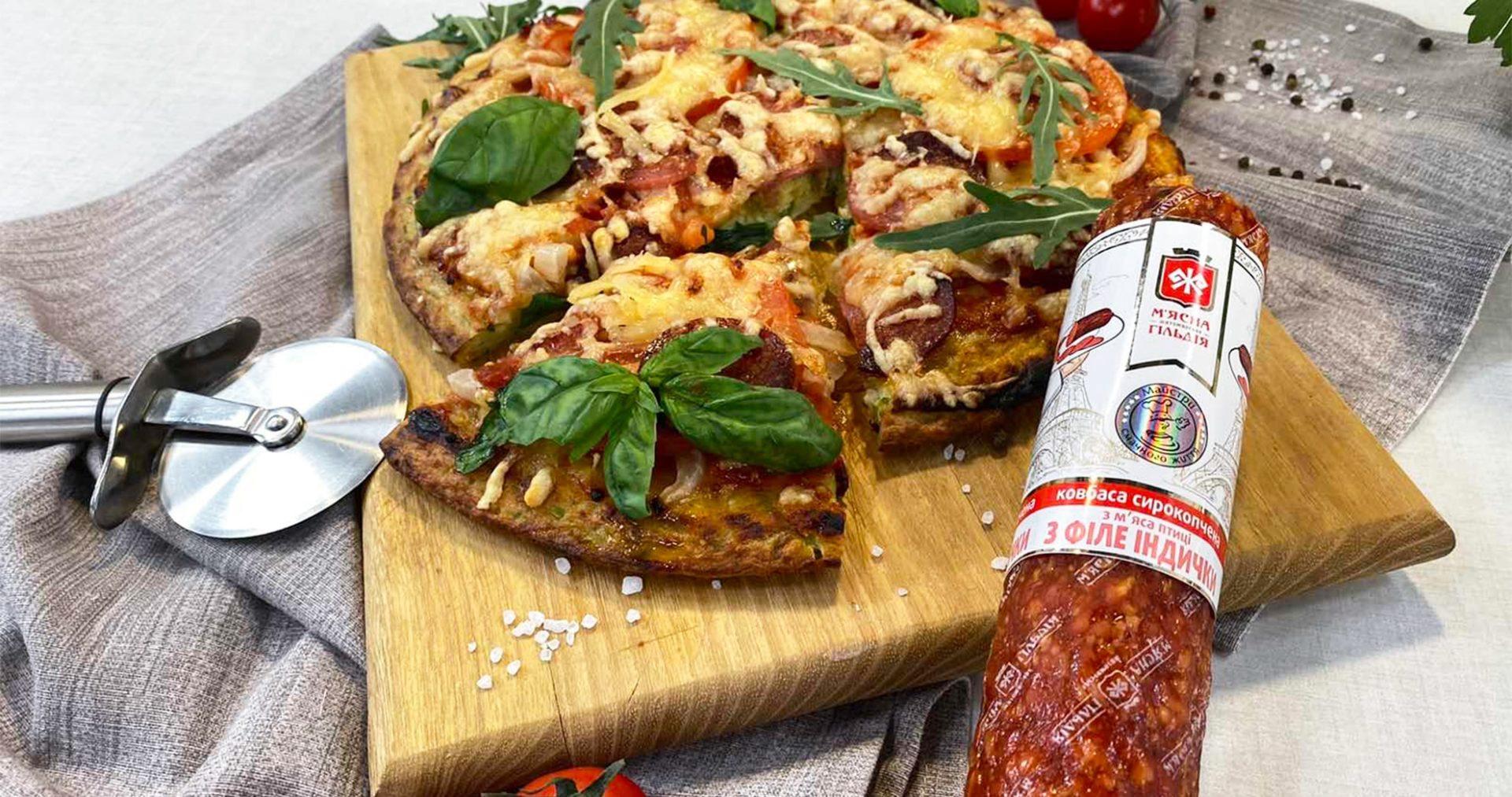"""Кабачковая пицца с колбасой """"З філе індички"""" Мясная Гильдия"""